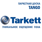 Паркетная доска Tarkett - TANGO