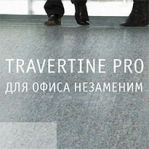 TRAVERTINE PRO